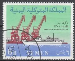 Jemen-Nord (Arab.Republik) Nr. 213 Q - Fertigstellung Hafen Von Hodeida: Ladekräne, Hafengebäude Und Handelsdampfer - Yemen