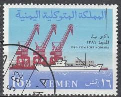 Jemen-Nord (Arab.Republik) Nr. 214 Q - Fertigstellung Hafen Von Hodeida: Ladekräne, Hafengebäude + Handelsdampfer - Yemen