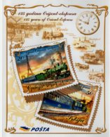 2008 Serbia 125 Years Of Orient Express Train Special Folder Incl 2 V + FDC +2 Maxicards Train, History, Architecture Lu - Trains