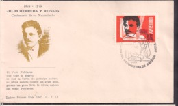 Uruguay - 1975 - Julio Herrera Y Reissig - Cygnus - Uruguay