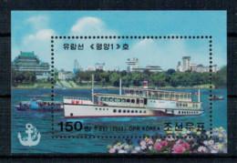 KOREA  DEL  NORD   2003     SHIPS   1  BL  MNH** - Corea Del Nord
