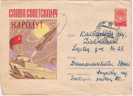 Russia Lithuania Lietuva USSR 1959 Rocket Cosmos Space, Canceled In Svencionys, Ziezmariai - 1950-59