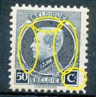 [601943]SUP//**/Mnh-N° 211-v4+v6, 50c Bleu-gris, Retouche Dans Le Cartouche De Droite + Griffes Bleues Dans Le Médaillon - Errors And Oddities