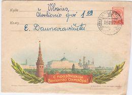 Russia Lithuania Lietuva USSR 1956 Moscow Kremlin, Happy October Revolution, Canceled In Vilnius, Ziezmariai 1957 - 1950-59