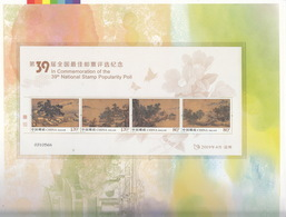 China 2019 39th Nat'l Best Stamp Popularity Poll S/S - 1949 - ... People's Republic