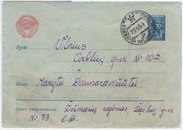 Russia Lithuania Lietuva USSR 1954 Canceled In Vilnius, Ziezmariai 1957 - 1950-59