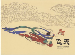 China 2015 Z-42  Flying Fairy Special Stamp Full Sheet Folder - 1949 - ... People's Republic