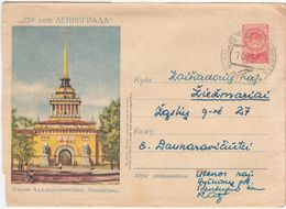 Russia Lithuania Lietuva USSR 1957 Leningrad Saint Petersburg, Canceled In Vyzuonos, Utena Region, Ziezmariai - 1950-59