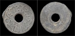 Indonesia Sultan Baha-ud-Din II Tin Pitis - Orientale