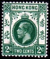 1912. HONG KONG. Georg V TWO CENTS. Hinged. (Michel 99) - JF364500 - Hong Kong (...-1997)