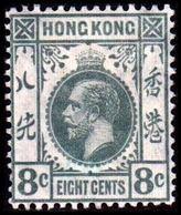 1912. HONG KONG. Georg V EIGHT CENTS. Hinged. (Michel 102) - JF364503 - Hong Kong (...-1997)