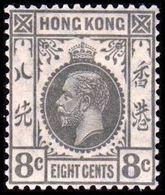 1921-1926. HONG KONG. Georg V EIGHT CENT. Hinged. (Michel 117) - JF364515 - Hong Kong (...-1997)