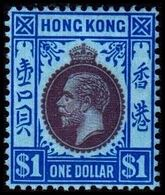 1921-1926. HONG KONG. Georg V ONE DOLLAR. Hinged. (Michel 123) - JF364520 - Hong Kong (...-1997)