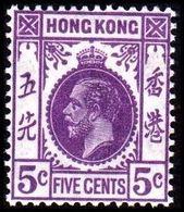 1931-1937. HONG KONG. Georg V FIVE CENTS. Hinged. (Michel 129) - JF364523 - Hong Kong (...-1997)