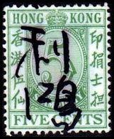 1938. HONG KONG STAMP DUTY. FIVE CENTS. Pen Cancel. (Michel 16) - JF364604 - Hong Kong (...-1997)