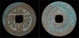 China Northern Song Dynasty Emperor Zhen Zong AE Cash - Cina
