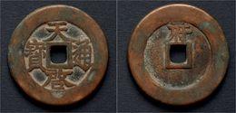 China Ming Dynasty Emperor Hsi Tsung Huge (44 Mm) Tian Qi 10 Cash - Cina