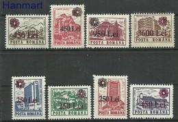 Romania 1997 Mi 5263-5270 MNH ( ZE4 RMN5263-5270 ) - Rumania