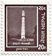 DHARHARA Monument 30 PAISA Stamp NEPAL 1994 MINT MNH - Buddhismus