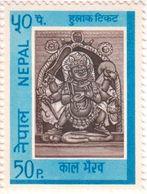 God BHAIRAB 50-Paisa STAMP NEPAL 1971 MINT - Hinduism