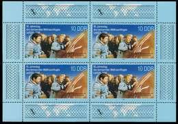 DDR BLOCK KLEINBOGEN Nr 3190 Postfrisch KLEINBG SBB03EE - Blocks & Sheetlets