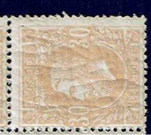 33  **  250 - 1869-1883 Leopold II