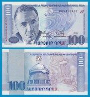 Armenien - Armenia 100 Dram Banknote Pick 42 1998 UNC (1)    (18677 - Other - Asia