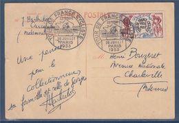 Cinquantenaire Du Tour De France Cycliste 22è étape Paris 26 Juillet 1953 N°955 Cyclistes De 1903 Et 1953 - Bolli Commemorativi