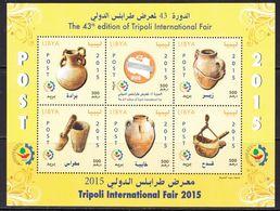 2015 Libya Tripoli International Fair Ceramics Artefacts Miniature Sheet Of 6 MNH - Libya