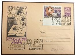URSS: Intero, Stationery, Entier, Taras Hryhorovyč Ševčenko - Schriftsteller