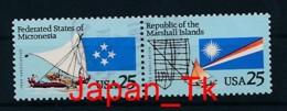USA Mi. Nr. 2105-2106 4 Jahre Assoziierungsverträge Zwischen Der USA Und Den Vereinigten Staaten Von Mikronesien - Used - United States