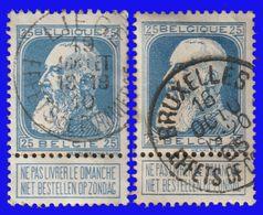 """COB 76 - Belles Oblitérations : """"LIEGE EFFETS DE COMMERCE"""" & BRUXELLES EFFETS DE COMMERCE"""" - 1905 Thick Beard"""