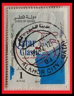 110.QATAR 2011 USED STAMP QATAR CLASSIC SQUASH CHAMPIONSHIPS. - Qatar