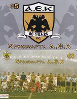 GREECE - 80 Years AEK FC 1924-2004, Set Of 2 Amimex Prepaid Cards 5 Euro, Tirage 5000, Mint - Greece