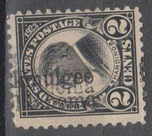 USA Precancel Vorausentwertung Preo, Locals Oklahoma, Okmulgee 610-L-1 HS, Stamp Thin - United States