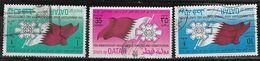 QATAR 1975, Arab Labour Charter, Flag & Emblem, Set Of 3-Cat £ 18.50-S.G. 553-555 Used - Qatar