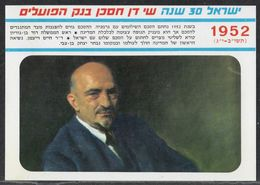 Israel 1952 - First President Chaim Weizman - Postcard From Bank Hapoalim Jewish Judaica Juif - Giudaismo