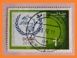 110.QATAR 2011 USED STAMP UNIVERSAL POSTAL CONGRESS  . - Qatar