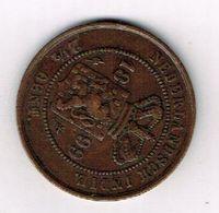 Indonesie Indes Neerlandaise Piece Monnaie Money Coin Nederlandsch Indie 1899 Us Courant - Indonésie