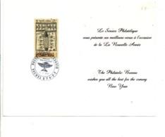NOUVELLE CALEDONIE ENCART DE VOEUX  BAMBOUS GRAVES 1990 - Neukaledonien