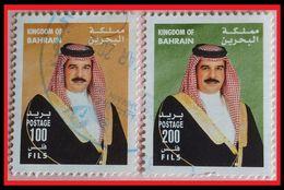 110.BAHRAIN (02 DIFF) USED STAMP SHEIKH . - Bahreïn (1965-...)