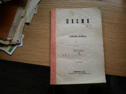 Pesme Jovana Ilica Druga Sveska U Novom Sadu 1858 103 Pages - Libri, Riviste, Fumetti