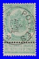 """COB N° 56 - Belle Oblitération """"DR -  POTTES"""" - 1893-1900 Thin Beard"""