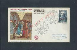 TUNISIE F D C SUR TIMBRES DE 1954 : - Tunisia (1956-...)
