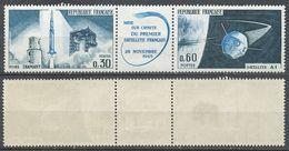 FRANCE - 1965 - Nr 1465A  YT -  Neuf - France