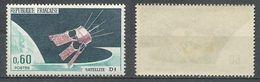 FRANCE - 1966 - Nr 1476  YT -  Neuf - France