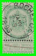 "COB N° 56 - Belle Oblitération ""ROCHEFORT"" - 1893-1900 Thin Beard"