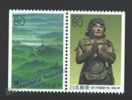 Japon - Japan 1999 Yvert 2620a-21a, Regional Issue, Mount Koya & Kongara Doji Statue - From Booklet - MNH - Nuevos