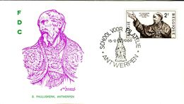 14169001 Belgique  19690215 Antwerpen; Eglise St-Paul à Anvers; Fdc Cob1482 - FDC