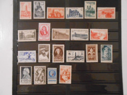 FRANCE YT 772/792 ANNEE COMPLETE 1947** - France